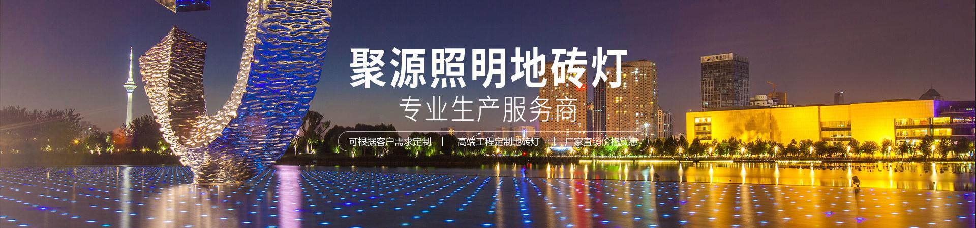 http://www.juyuanled.com/data/upload/202002/20200213153944_585.jpg